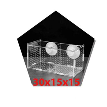 Powershrimp Breeding box TWO CASE 30x15x15cm – Bild 5