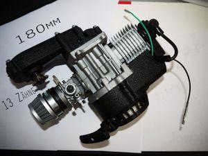 50ccm 2 Takt Motor Pocketbike, Dirt Bike Cross Bike - ohne E-Start  001