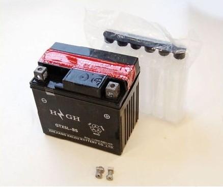 Batterie (befüllbar mit Säurepack) 12V 5AH für 110ccm - 125ccm Quads Kinderquad