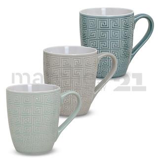 Becher Tassen Kaffeetasse Retro mint petrol beige Keramik 3er Set 9 cm / 250 ml