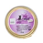 Catz finefood Fillets N°411 - Pute, Huhn & Lamm in Jelly 001