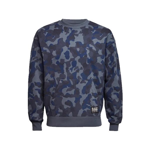 G-Star Brush Camo Herren Sweatshirt