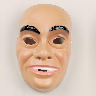 Gesichtsmaske Junger Mann mit Gummiband Karneval neu
