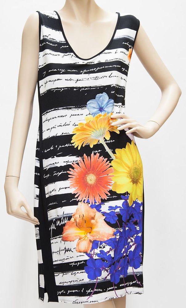 Kleid ärmellos, Viskose, Strandkleid, Badekleid - schwarz - weiß - bunt