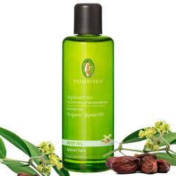 Primavera Bio Körperöl Massageöl 100% naturreine ätherische Öle – Bild 11