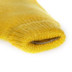 Taschenwärmer + Strickbezug - Blanko - Wärmflasche Handwärmer Wärmepad Firebag – Bild 2