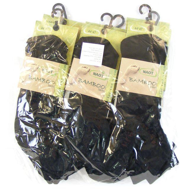 Naot Herrensocken 6-er Pack Komfort Bambus Socken schwarz strapazierfähig 14937 – Bild 5