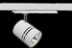 SPOTLIGHT RONDO 90G LED 3-Ph-Strahler 28W 3500lm, 4000K 940 Premium White CRI 90, 36° weiß/chrom