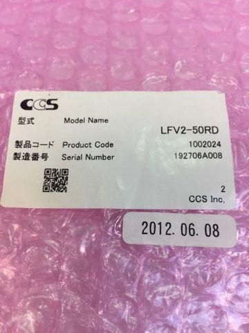 CCS Amerika Omron LFV2-50RD LED Auflichtbeleuchtung LFV2 50RD Produktcode1002024 – Bild 9