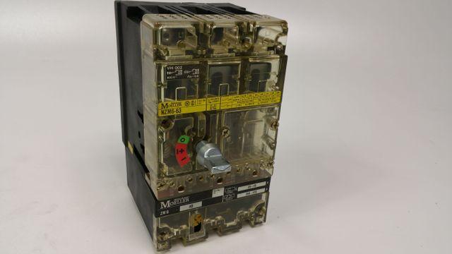 Klöckner Moeller NZM6-63 inkl. ZM6-40 Leistungsschalter Leistungstrenner 63A – Bild 1