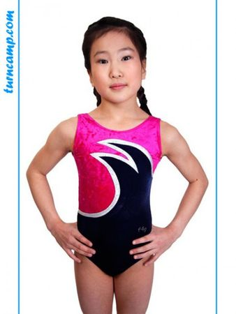 Turnanzug / Gymnastikanzug Modell »Luise « (navy/pink) – Bild 1