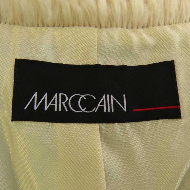 Marc Cain Fell Jacke Gr. 36 // N2 in Beige (AHB) – Bild 3