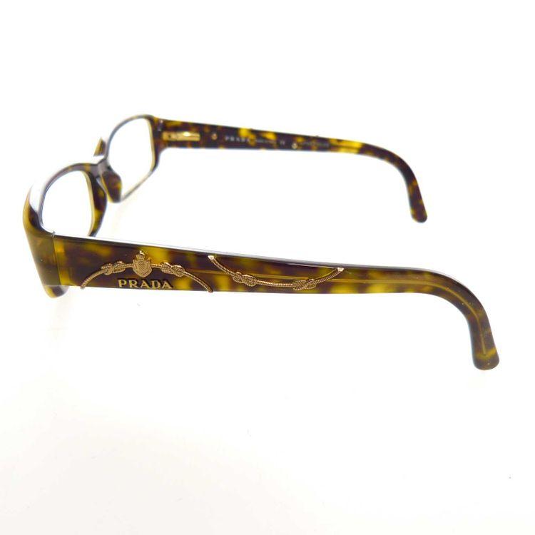 Prada VPR15L 7WB1O1 Brillengestell Brille in Grau Braun (HH) – Bild 3