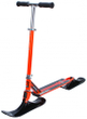 Stiga Snow Kick Cross Orange
