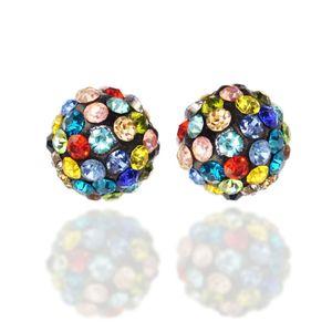 5 Stk. Beads Perlen Glitzer Disko Kugel Bead Kristallkugel Armband basteln – Bild 3