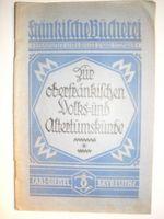 Zur Oberfränkischen Volks- und Altertumskunde Dr.K.Kupfer 1926 C.Gießel
