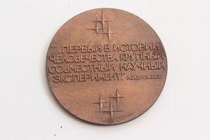 Союз — Аполлон original vintage Medaille Medal Sojus Soyuz Apollo 1975 UDSSR