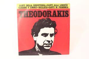 Vinyl LP Theodor Akis Christina Günne Sings Joker SM 3263 Ballad of Mauthausen