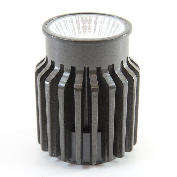 LED Spot Modul Einbauleuchte 15W dimmbar Warmweiss 820lm 36° Ra95