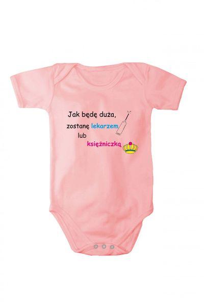 Baby Body mit Druck Wenn ich groß bin werde ich Ärztin in verschiedenen Sprachen