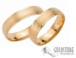 1 Paar Trauringe Eheringe 6 mm G8026 333 Gold Gelbgold inkl. Gravur & Etui