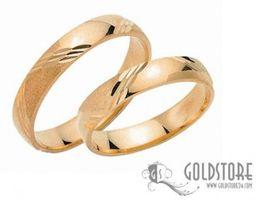 1 Paar Trauringe Eheringe 4 mm G8028 333 Gold Gelbgold inkl. Gravur & Etui