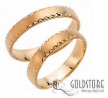 1 Paar Trauringe Eheringe 4 mm G8030 333 Gold Gelbgold  inkl. Gravur & Etui