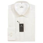Wilvorst Herrenhemd, klassisches Hemd 470011/80 mit Haifischkragen, Regular Fit, Champagner
