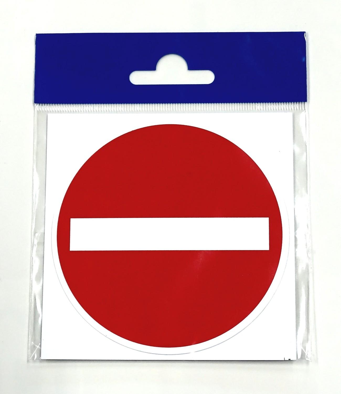 Türschild Durchgang verboten selbstklebend Ø 95 mm – Bild 2