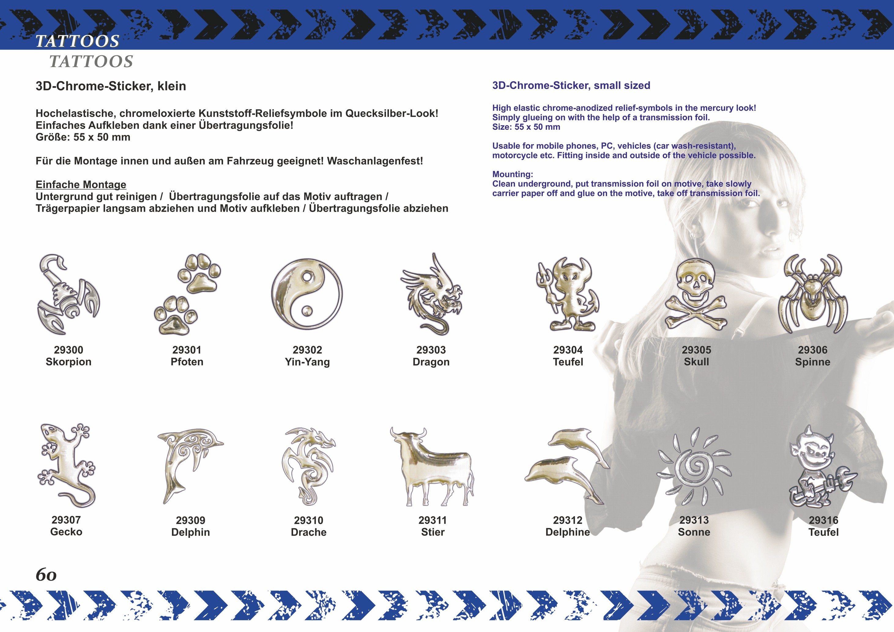 3D-Chrome-Sticker tribal 100 x 45 mm – Bild 4