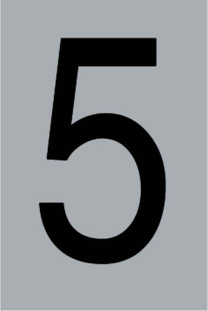 Metallziffer 5 selbstklebend 100 x 60 mm – Bild 1