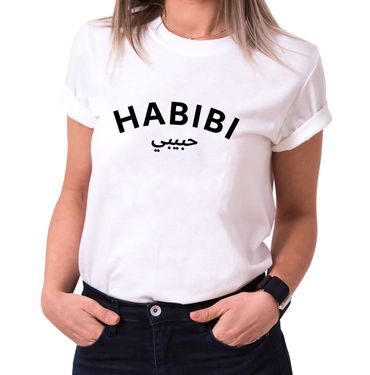 Habibi - Statement Shirts - Women's T-Shirt Crewneck – Bild 2