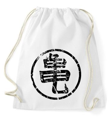 Goku Sign Gym Bag Turnbeutel – Bild 3