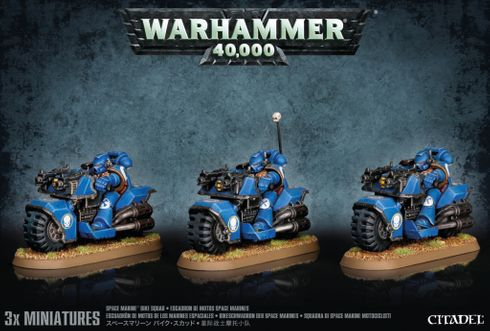 Warhammer 40,000: Space Marine Bike Squad