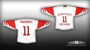 Russland Eishockey Fan Replica Trikot Sbornaja – Bild 1