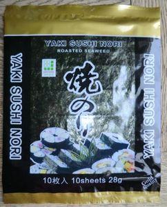50 Blatt Yaki Nori für Sushi 125 g - Seetang geröstet - GOLD LABEL