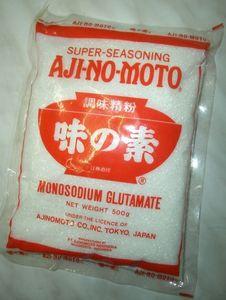 Glutamat 100 g  Geschmacksverstärker