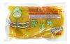 Senfkohl mit CHILI  250 g  leicht scharf eingelegter Senfblattkohl  Thailand 001