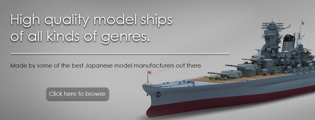 goods japan plastic models