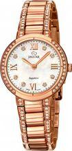 Jaguar J828/1 Cosmopolitan