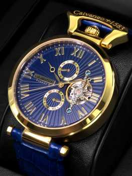 https://cdn03.plentymarkets.com/kjrbw7n8y1q1/item/images/19413/middle/Venedi-Gold-Blue-01.jpg