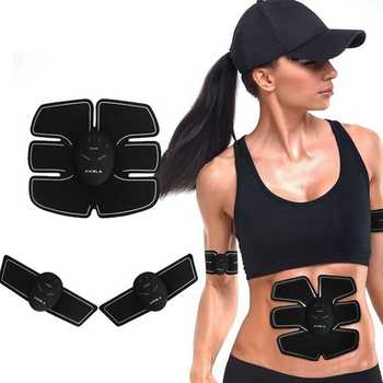 EMS Training Pro Komplett Set Bauch Arme Beine ideales Training