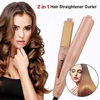 2 in 1 Lockenstab und Haarglätter Twist Straightening Iron Titanium