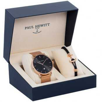 Paul Hewitt PH002111 Set Perfect Match Damen 2020
