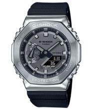 Casio G-Shock GM-2100-1AER Classic