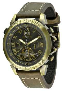 Calvaneo 1583 Astonia Apocalypse Bronze Memorial Edition