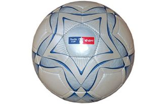 Umbro F.A.Cup Replica Ball – Bild 2