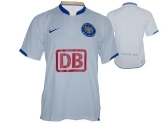 Nike Hertha BSC Away Jersey