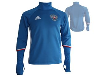 adidas Russland RFU Training-Top – Bild 1