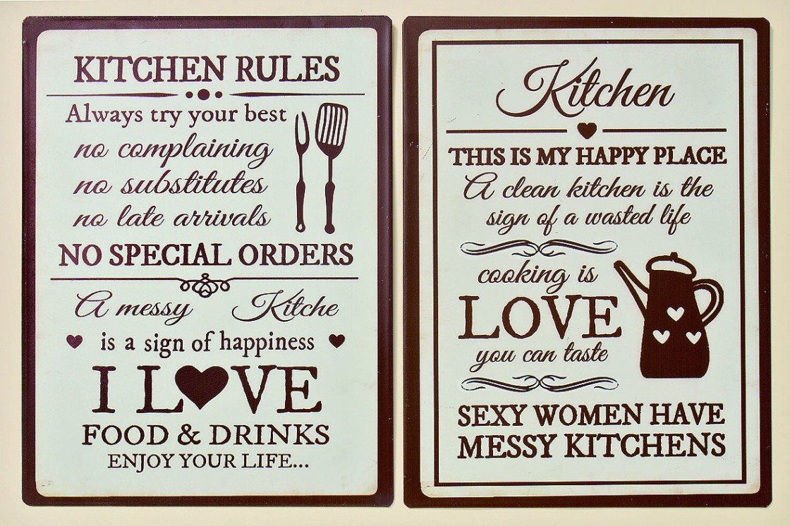 "Wandschild Metallschild Schild creme- braun ""Kitchen this is my happy place..."" 002"